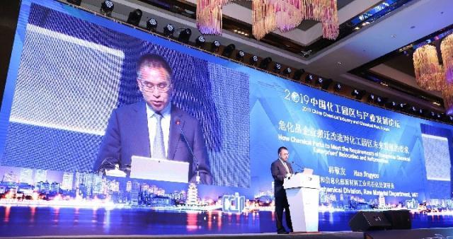 中国已有14家化工园区产值超千亿