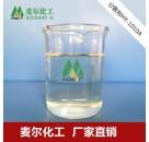 阴离子型钠盐分散剂HY-1010A-颜填料用分散剂