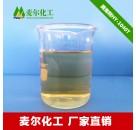 涂料消泡剂HY-1040T-水性木器漆用消泡剂厂家