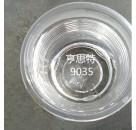 9035透明脂环胺固化剂环氧自流平固化剂面涂固化剂亨思特