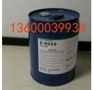 不锈钢油漆的耐水煮助剂Z-6020符合环保要求