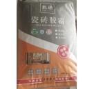 瓷砖粘结剂价格
