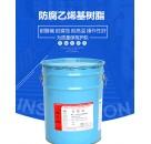 广东供应上海华昌乙烯基树脂mfe-2 乙烯基树脂厂家地面防腐