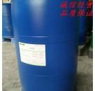 水溶性醇溶性的无机颜料钛白分散剂