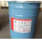 广西供应上海华昌乙烯基树脂mfe-2厂家销售