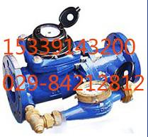 陕西大管径复式水表厂家直销价格优惠