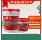 k11通用型防水涂料,实力厂家,多种规格,抗裂耐磨,耐久性强