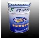杭州西子PC60-3饰面型防火涂料 木质防火涂料厂家