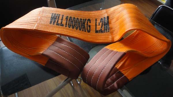 大吨位超宽扁平吊带,加宽加厚白色扁平吊装带,加宽型扁平双环吊带