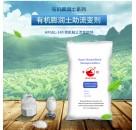 丰虹流变助剂HFGEL-140有机膨润土增稠流变剂 易分散