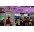2021上海2021中国硅藻泥涂料展览会