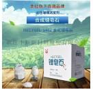 硅酸镁锂,供应水包水多彩涂料保护胶