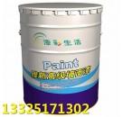 零售批发 真石漆 水包水 水包砂质量保证