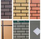 乳胶漆 济宁公司生产OEM支持贴牌 颜色定制