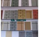 真石漆 水包砂OEM支持贴牌 颜色定制