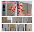 青岛热销 印象石保温装饰一体板 外墙保温