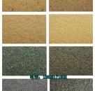 水包砂 真石漆 外墙装饰 颜色定制