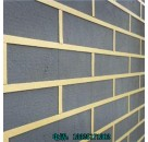 水包砂颜色定制 装饰外墙OEM支持贴牌