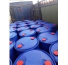 扬巴丙烯酸生产厂家1桶起订