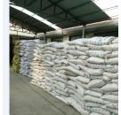 武汉聚合氯化铝生产厂家