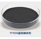 汇金高纯超细磷铁粉,粉末冶金磷铁粉,导电性能好-泰和汇金