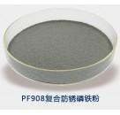 复合防锈磷铁粉,富锌底漆替代锌粉,灰色防锈颜料-泰和汇金