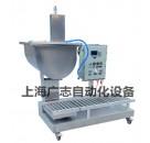 防水涂料灌装机 水性涂料灌装机