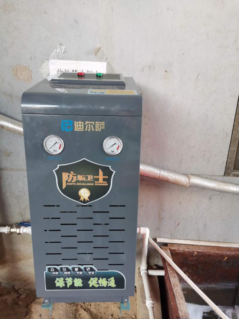 热水锅炉的水垢用智能水垢防控机组