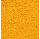 真石漆 水包砂 价格实惠 质量保证