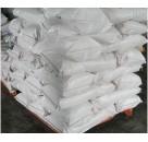 水泥缓凝剂生产厂家