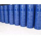 水杨羟肟酸生产厂家