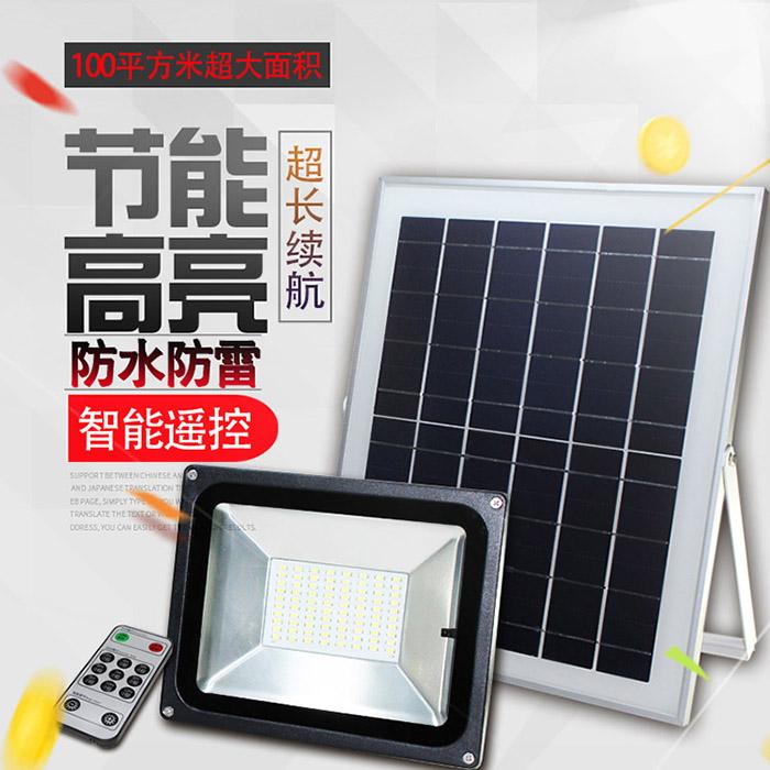 太阳能灯庭院壁挂灯照明家用户外超亮防水感应光控定时充电LED灯