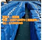山东磷酸厂家供应
