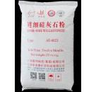 江西奥特专业生产硅灰石粉