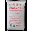 涂料级硅灰石粉首选江西奥特生产厂家
