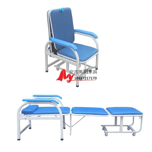 陪护椅,陪护床厂家,美玥家具MY-01