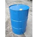 封闭性烤漆酸催化剂YSM-528