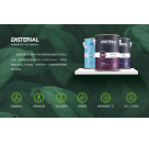 聿东负氧离子涂料系列产品说明