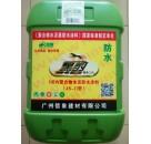 阳江青龙防水材料厂家招商
