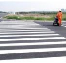 常温快干黄色白色道路标线漆