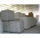 快硬硫铝酸盐水泥(快干水泥)湖北生产厂家