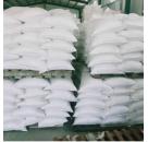 水泥缓凝剂湖北生产厂家