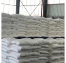 β-葡聚糖湖北生产厂家