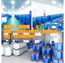 山东氯偏乳液厂家供应
