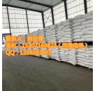 山东木质素磺酸钠厂家供应