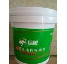 吉安青龙防水材料厂家招商