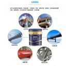 大豆油油罐用防腐漆厂家