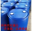 山东三氯氧磷厂家1桶起订