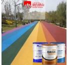 透水混凝土罩面剂彩色增强剂海绵城市水泥路面地坪胶结料保护剂