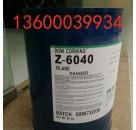 Z-6040镜面银油墨偶联剂玻璃油墨附着力促进剂不胶化耐黄变